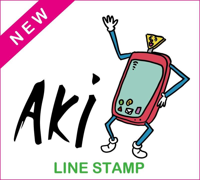 画家Aki オリジナル LINE スタンプ