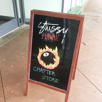 Stussy Hawaiiの記事に添付されている画像