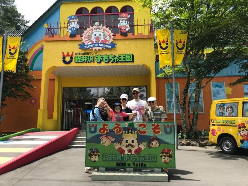 軽井沢 おもちゃ 王国