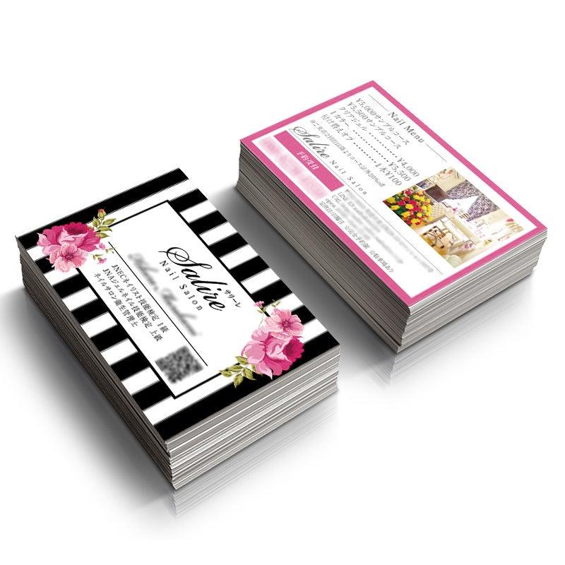 名刺作り方,名刺簡単,サロンメンバーズカード
