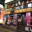 MANGGICK CHICKEN(江南駅)★5-チキン・タコ・