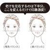 若さの秘訣は顔の下半分!老け顔解消のポイントとは?顔筋トレで若々しい顔を手に入れる♪