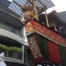 【ご案内】7月20日 (土)大船鉾の曳き初めに参加しませんか?の記事より