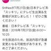 イル活情報〜〜