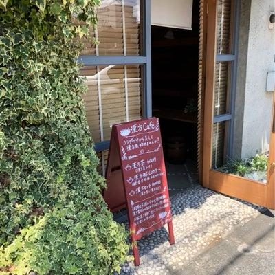 漢方cafe Openですの記事に添付されている画像