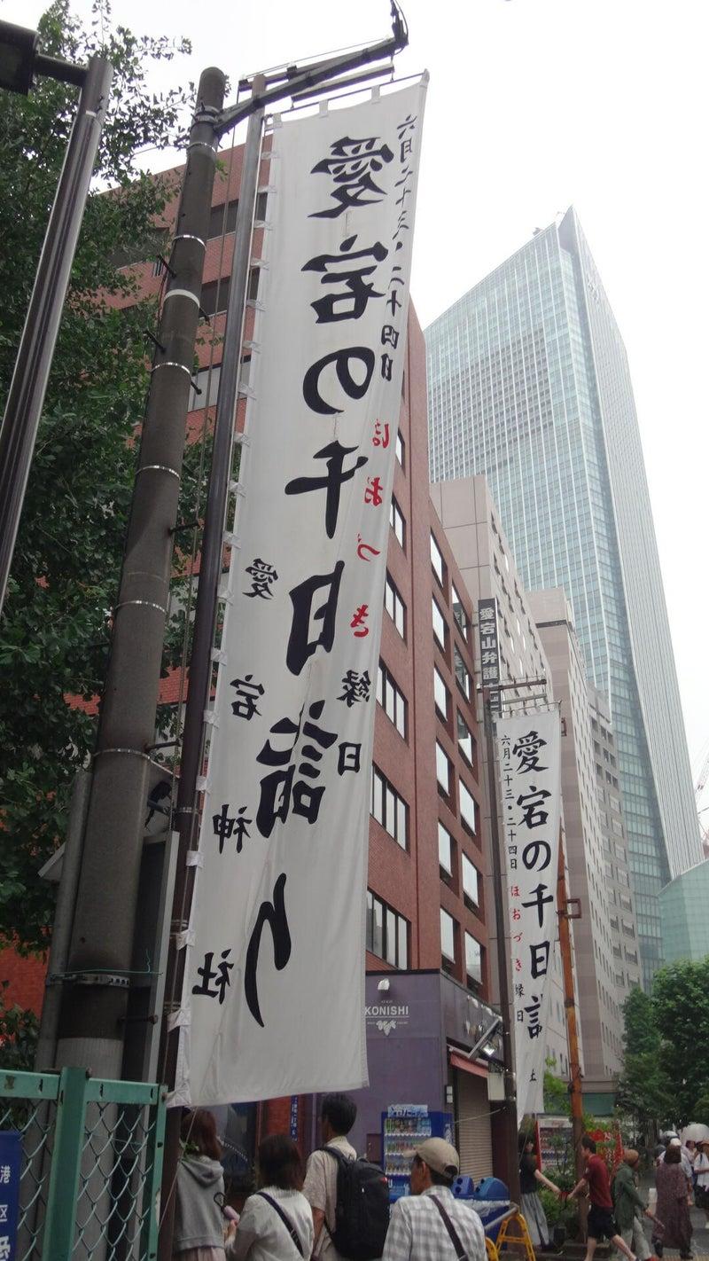 神様が見えない人でも、御利益をしっかり いただける方法御朱印本チェック!「御朱印でめぐる東京の神社」