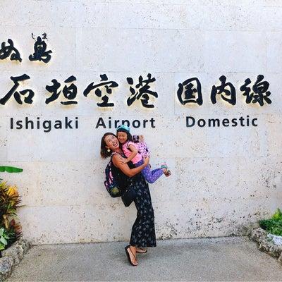 石垣島の記事に添付されている画像