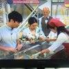 本日、NHK番組「助けて!きわめびと」に登場しています。の画像