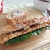 お揚げと大葉のサンドイッチの画像