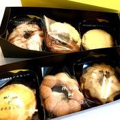 【ミスド】PABLOのレアチーズたっぷり☆チーズタルドシリーズ