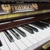 """(ご成約済み)じむちょーの""""favorite piano""""⑬ FRIEDRICH F104の画像"""