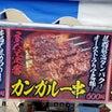カンガルー肉を初めて食べた感想
