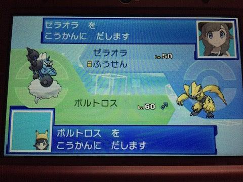 【ポケモンUSUM】幻のポケモン『ゼラオラ』GETだぜ!!&図鑑完成 ...