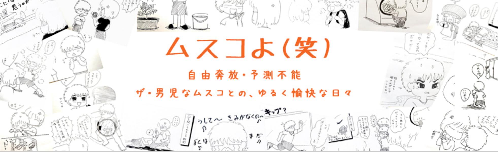 育児 絵日記 マンガ イラスト エッセイ
