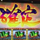 [7/22]ガーデン上板橋店昇物語3rd#6の記事より
