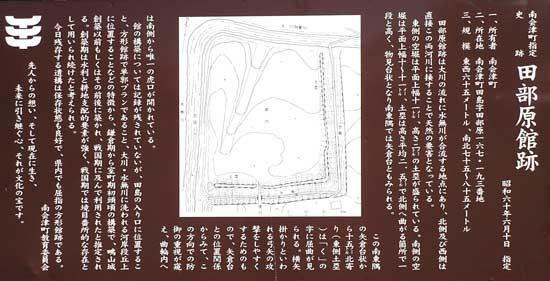 【写3】田部原館
