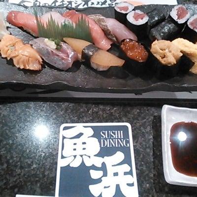 SUSHI-DINING 魚浜 横浜の記事に添付されている画像