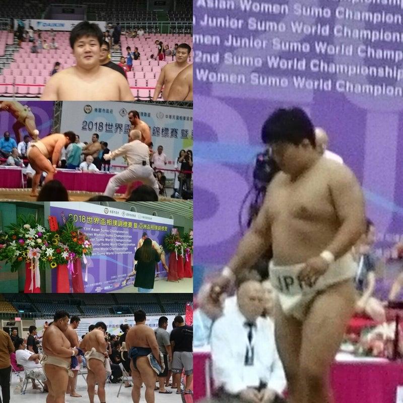 世界相撲選手権大会 | 新潟海洋...