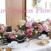 シャクヤクとライラックとオダマキ、バラの競演にイチゴがキュート!の記事に添付されている画像