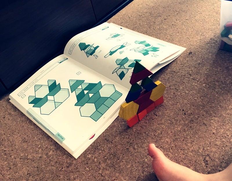 パターンブロックとタスクカード