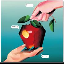 アダムとイヴの林檎の記事に添付されている画像
