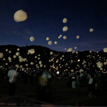 昨日は宇陀スカイランタンフェスティバルの記事に添付されている画像