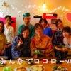 料理教室CandC イベント模様をアップします!の画像