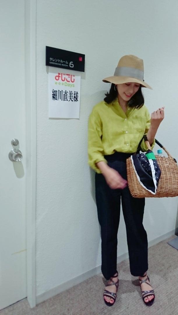 細川 直美 ブログ