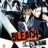 安藤美優さん 映画「BLEACH」の画像