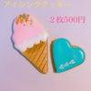 【ワークショップフェスタ2018】SweetsCocoron  アイシングクッキーを作ろう!の画像