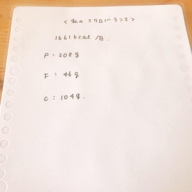 バランス 計算 pfc