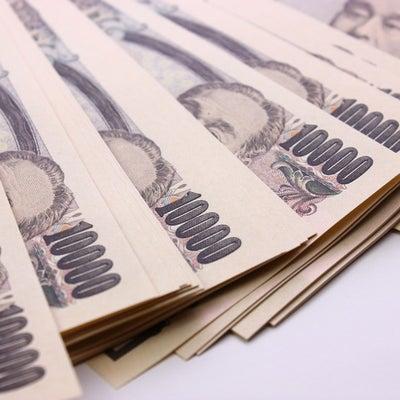 1月♡お給料の記事に添付されている画像