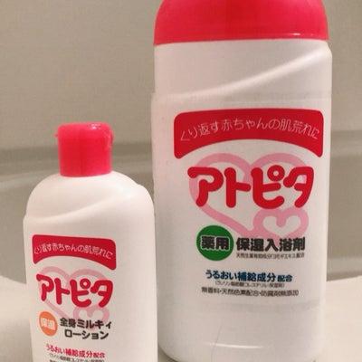 4m4d♡アレルギーの予防の記事に添付されている画像