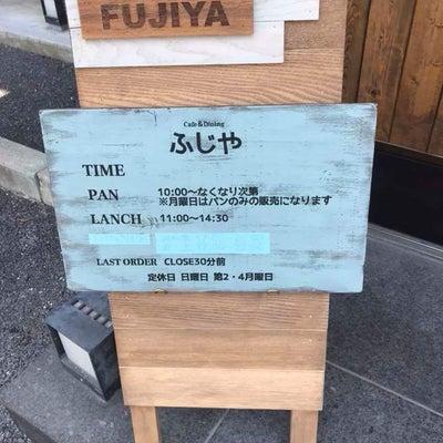 那須烏山市にある、コッペパン屋さんの記事に添付されている画像