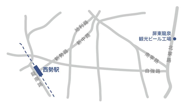 台湾鉄道 途中下車の旅ーー麟洛...