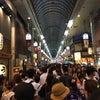 天神祭 宵宮 大阪天満宮の画像