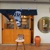 流行りの食パン専門店で純生食パンの画像