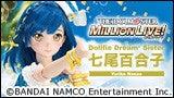 アイドルマスター ミリオンライブ!×DD