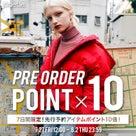 【jouetie】DOWN PR EORDER!POINT×10!の記事より