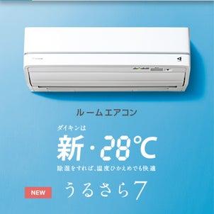 エアコン情報の画像