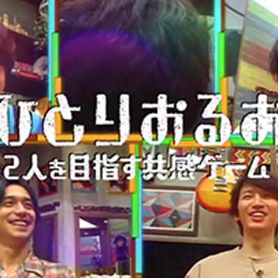 関ジャニクロニクル#148 おるおる沢村一樹の記事に添付されている画像
