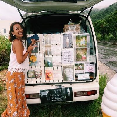 石垣島 ミルククラウンの記事に添付されている画像