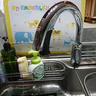 自動水栓のメリットデメリットの記事に添付されている画像