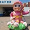 子どもの将来の夢~小樽水族館への画像