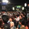 天神祭 本宮 大阪天満宮の画像