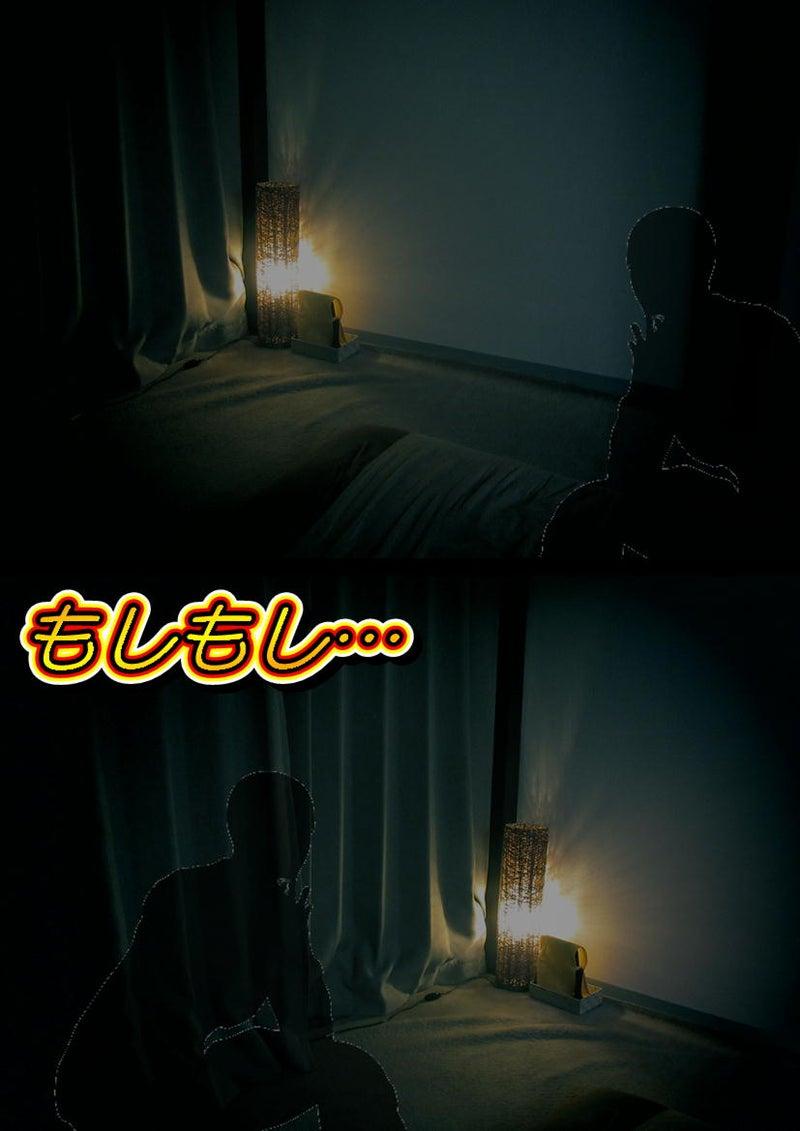 【ホラー】深夜2時20分に鳴り響くインターフォン音…ドアノブを回し開けようとする黒い影…18
