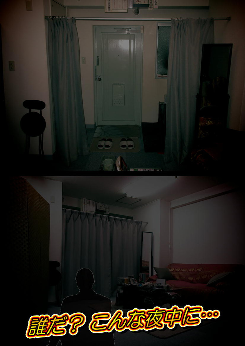 【ホラー】深夜2時20分に鳴り響くインターフォン音…ドアノブを回し開けようとする黒い影…05