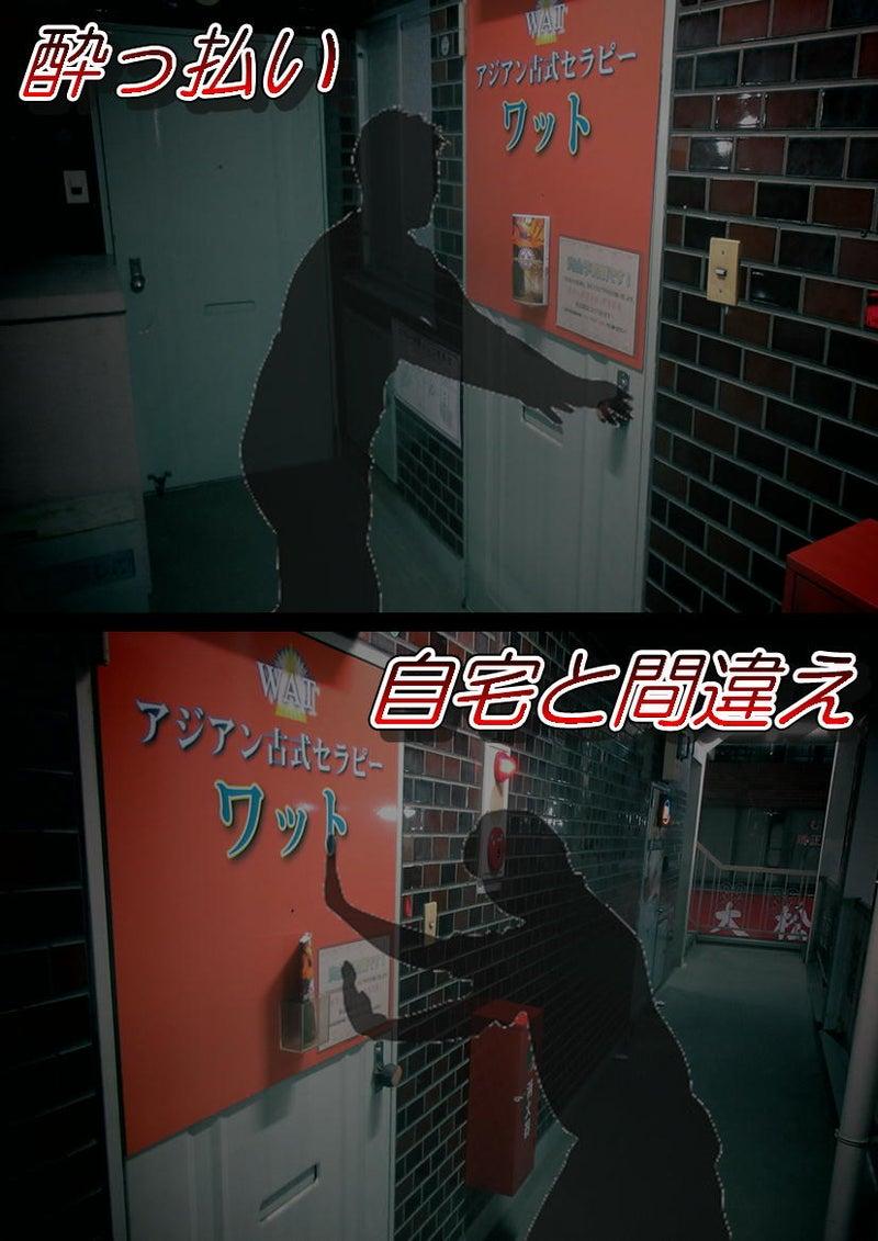 【ホラー】深夜2時20分に鳴り響くインターフォン音…ドアノブを回し開けようとする黒い影…28