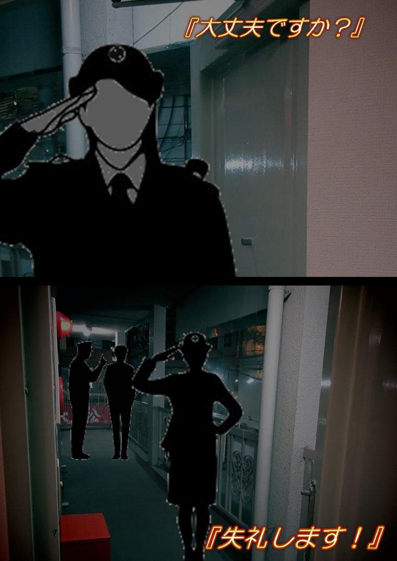 【ホラー】深夜2時20分に鳴り響くインターフォン音…ドアノブを回し開けようとする黒い影…27