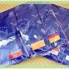 シルバーポット☆お楽しみ袋の画像